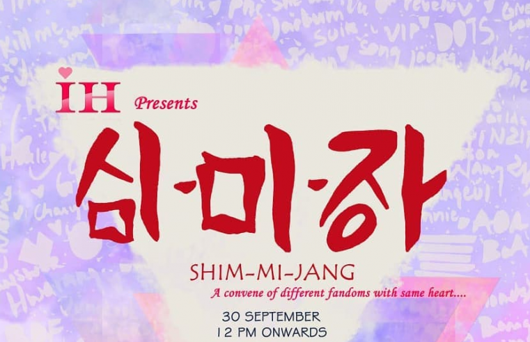 Shim-mi-hang-featured-pic