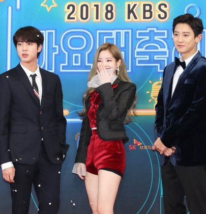 KBS Gayo Daechukje gets BTS, Sunmi, Dahyun, BTOB and more trending on desi twitter!