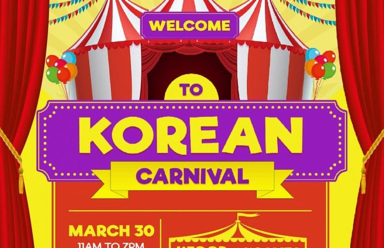 KPOP events in India - Upcoming Events - Page 2 of 7 - KPOP High India