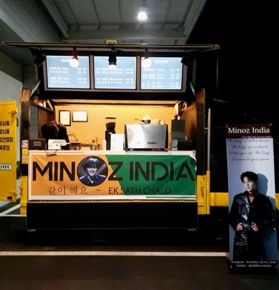Indian Fandom Sends A Coffee Truck For Actor Lee Min Ho!