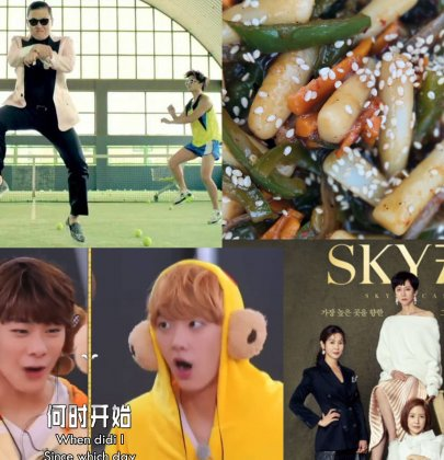 Hallyu Activities To Do With Your Family | #KHIGHLOCKDOWN