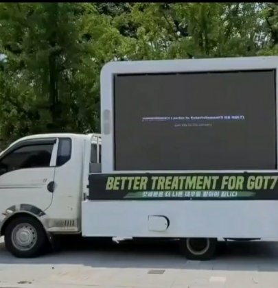"Indian Ahgase Join The Protest – ""Better Treatment For GOT7"""
