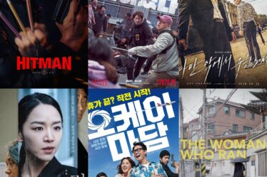 Best of 2020 Korean Movies | #KHIGHRewind