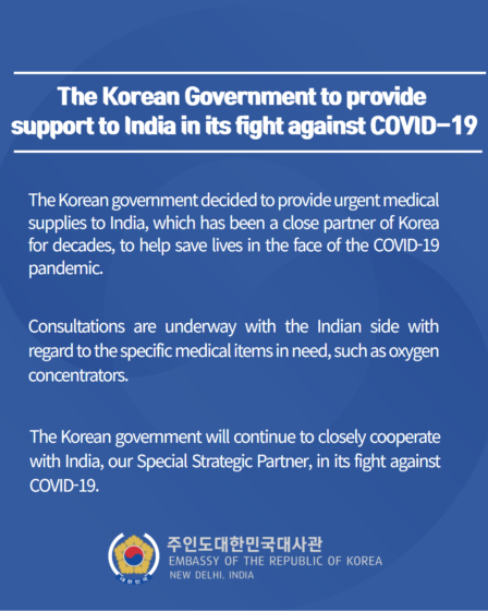 South Korea to help India in fighting the pandemic