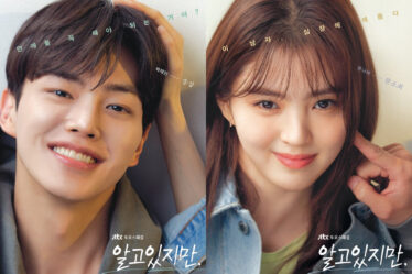Song Kang and Han So-hee for Nevertheless